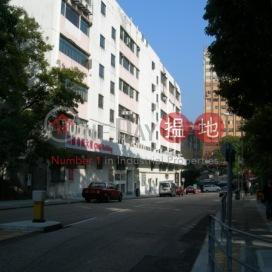 Cwg Building,Shau Kei Wan, Hong Kong Island