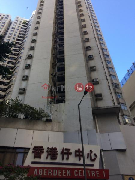 香港仔中心 港富閣 (E座) (Kong Fu Court ( Block E ) Aberdeen Centre) 香港仔|搵地(OneDay)(1)