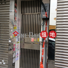 81 Hau Wong Road|侯王道81號