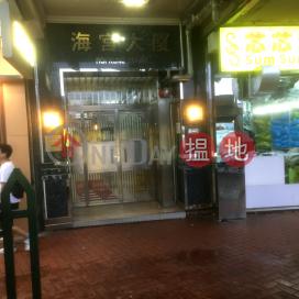 Hoi Kung Court,Causeway Bay,