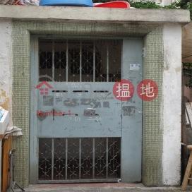 京街11號,銅鑼灣, 香港島