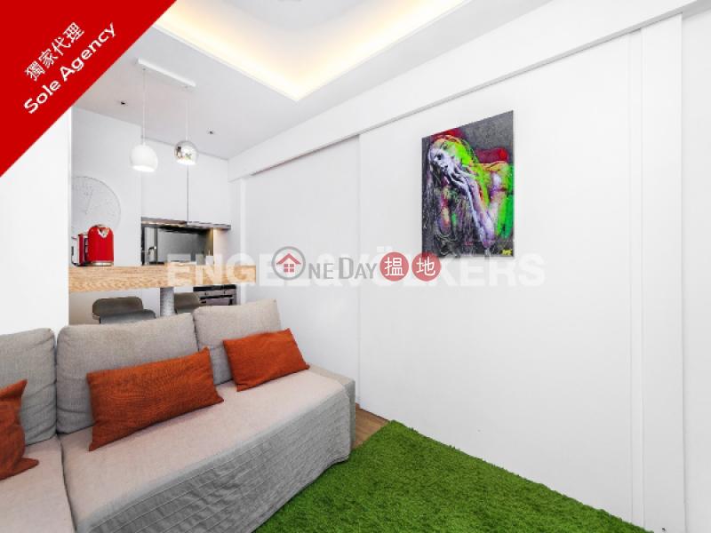 1 Bed Flat for Sale in Wan Chai, Yan Yee Court 忻怡閣 Sales Listings | Wan Chai District (EVHK43010)