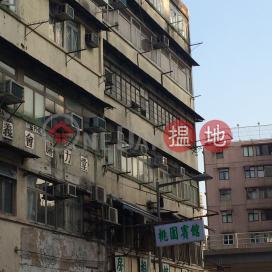 2C Fuk Lo Tsun Road|福佬村道2C號