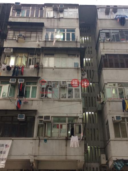 大南街362號 (362 Tai Nan Street) 深水埗|搵地(OneDay)(1)