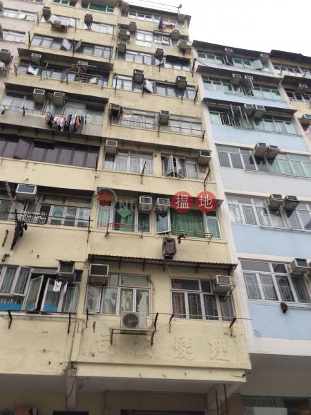 69 Nam Cheong Street (69 Nam Cheong Street) Sham Shui Po 搵地(OneDay)(1)