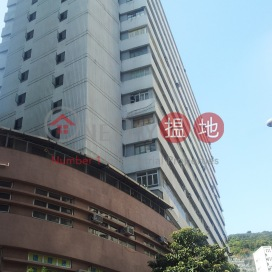 Shing Dao Industrial Building|城都工業大廈