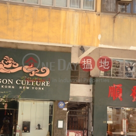 229-231 Hollywood Road,Sheung Wan, Hong Kong Island