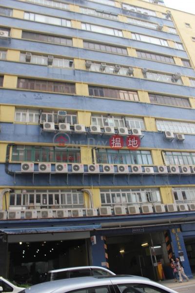 Wing Hin Factory Building (Wing Hin Factory Building) San Po Kong|搵地(OneDay)(2)