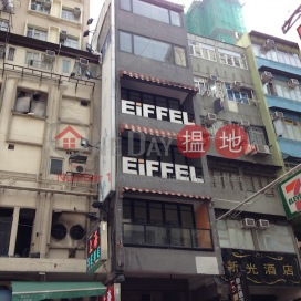 Wing Kwong Building|榮光大廈