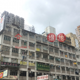Kin Shing Building|建成樓