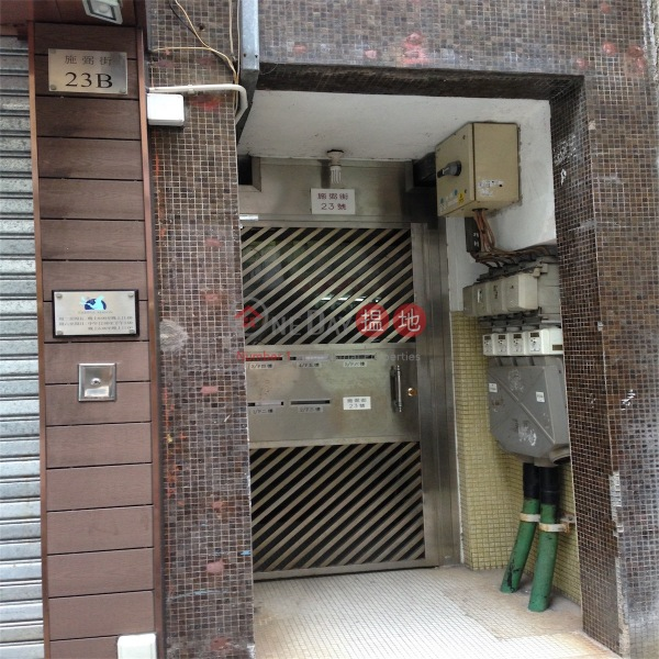22-23 Shepherd Street (22-23 Shepherd Street) Causeway Bay|搵地(OneDay)(1)