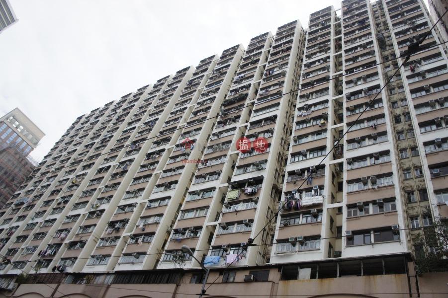 Kwan Yick Building Phase 1 (Kwan Yick Building Phase 1) Shek Tong Tsui|搵地(OneDay)(1)