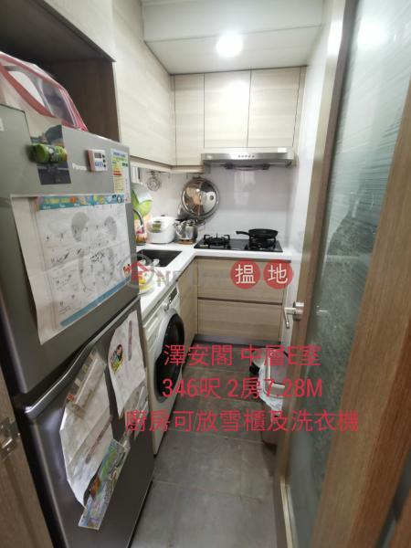 澤安閣中層-住宅-出售樓盤|HK$ 728萬