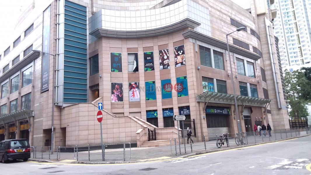BILLIONNAIRE ROYALE (BILLIONNAIRE ROYALE) Kowloon City|搵地(OneDay)(2)