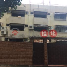 紫藤路6號,又一村, 九龍