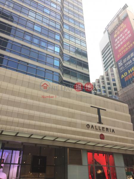 Lippo Sun Plaza (Lippo Sun Plaza) Tsim Sha Tsui|搵地(OneDay)(4)