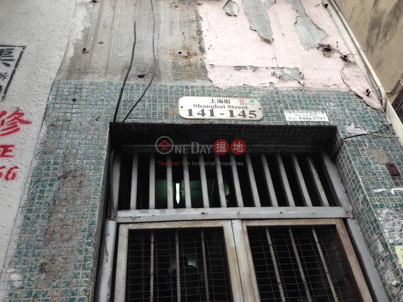 浩如樓 (Ho Yue Building) 佐敦|搵地(OneDay)(1)