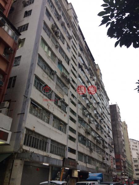 華源工廠大廈 (Wah Yuen Factory Building) 大角咀 搵地(OneDay)(1)