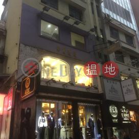44 Kimberley Road,Tsim Sha Tsui, Kowloon