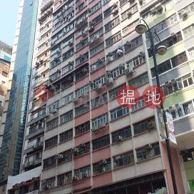 Kiu Kin Mansion|僑建大廈