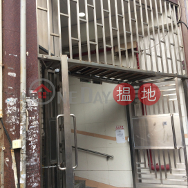 Cambridge Building,Ngau Tau Kok, Kowloon