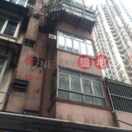21 High Street,Sai Ying Pun, Hong Kong Island
