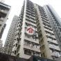 太平大廈 (Tai Ping Mansion) 西區|搵地(OneDay)(2)