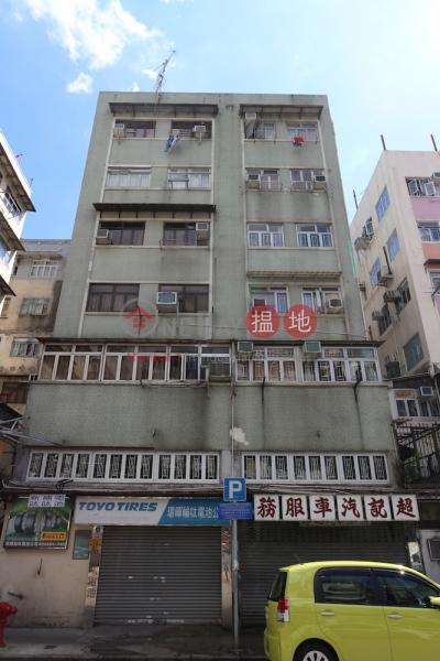 寶基樓 (Po Kee Building) 大埔|搵地(OneDay)(2)