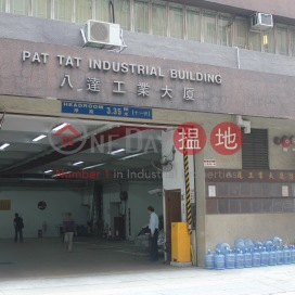 Pat Tat Industrial Building|八達工業大廈