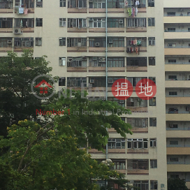 Wo Che Estate - Yan Wo House,Sha Tin, New Territories