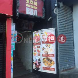 Surson Commercial Building,Tsim Sha Tsui, Kowloon