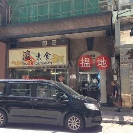 Kamly court,Yau Ma Tei, Kowloon