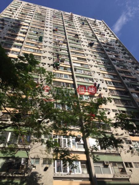 大窩口邨富民樓 (Fu Man House, Tai Wo Hau Estate) 葵涌|搵地(OneDay)(1)