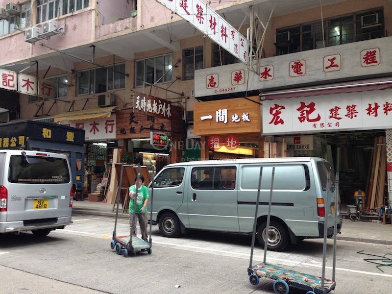 兆豐大樓 (Siu Fung House ) 太子|搵地(OneDay)(1)