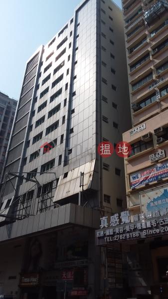 Onward Building (Onward Building) Mong Kok|搵地(OneDay)(1)