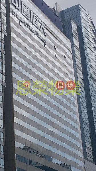 TEL: 98755238, China Evergrande Centre 中國恆大中心 Rental Listings | Wan Chai District (KEVIN-7339578211)