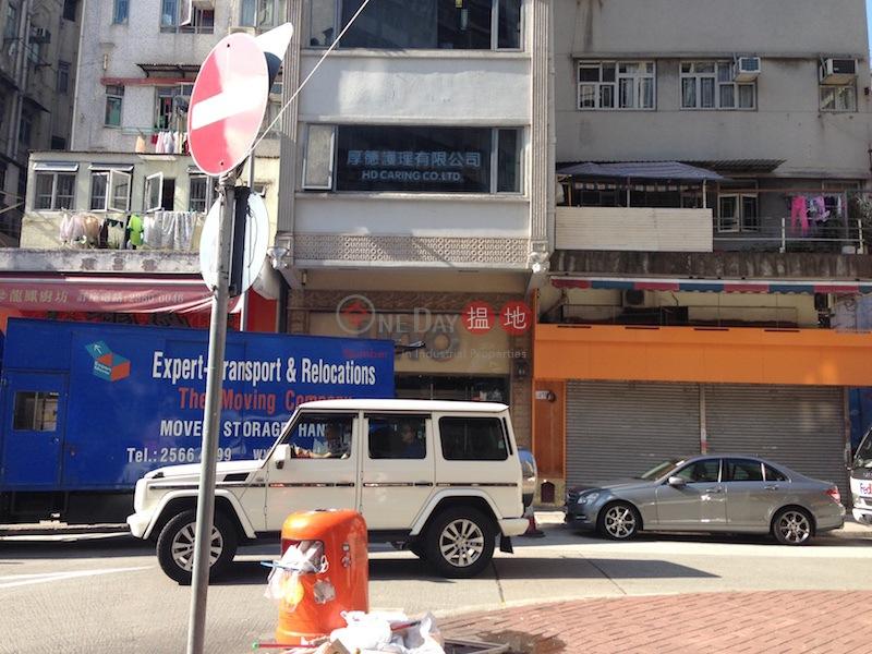 Shun Cheong Building (Shun Cheong Building) Sham Shui Po|搵地(OneDay)(1)