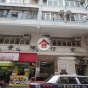 Heung Hoi Mansion (Heung Hoi Mansion) Wan Chai District|搵地(OneDay)(2)