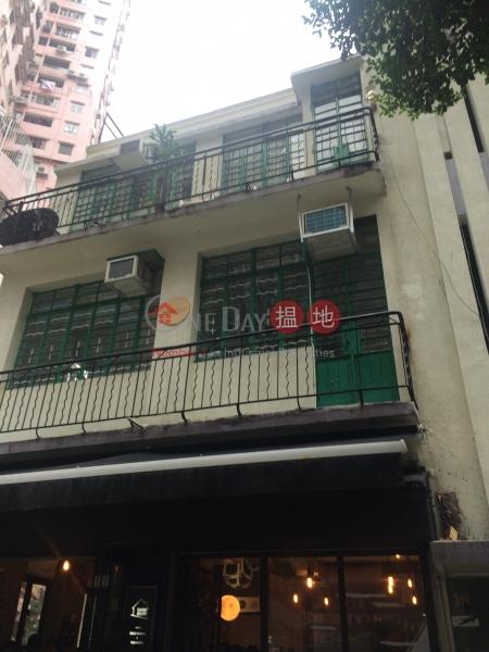 城皇街17-19號 (17-19 Shing Wong Street) 蘇豪區|搵地(OneDay)(1)