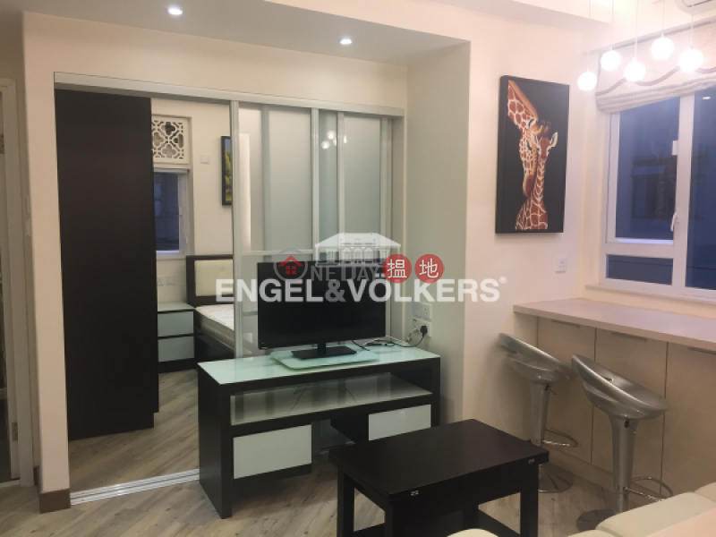 1 Bed Flat for Sale in Central, Bo Yuen Building 39-41 Caine Road 寶苑 Sales Listings | Central District (EVHK40858)