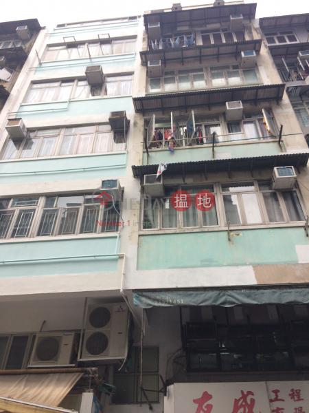 西灣河街128號 (128 Sai Wan Ho Street) 西灣河|搵地(OneDay)(1)