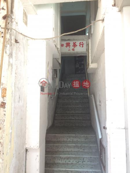230-232 Des Voeux Road West (230-232 Des Voeux Road West) Sai Ying Pun|搵地(OneDay)(3)