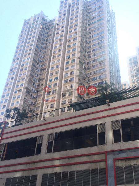 Hilton Plaza Block A (Hilton Plaza Block A) Sha Tin|搵地(OneDay)(1)