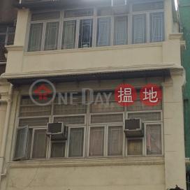 9 LUNG KONG ROAD,Kowloon City, Kowloon