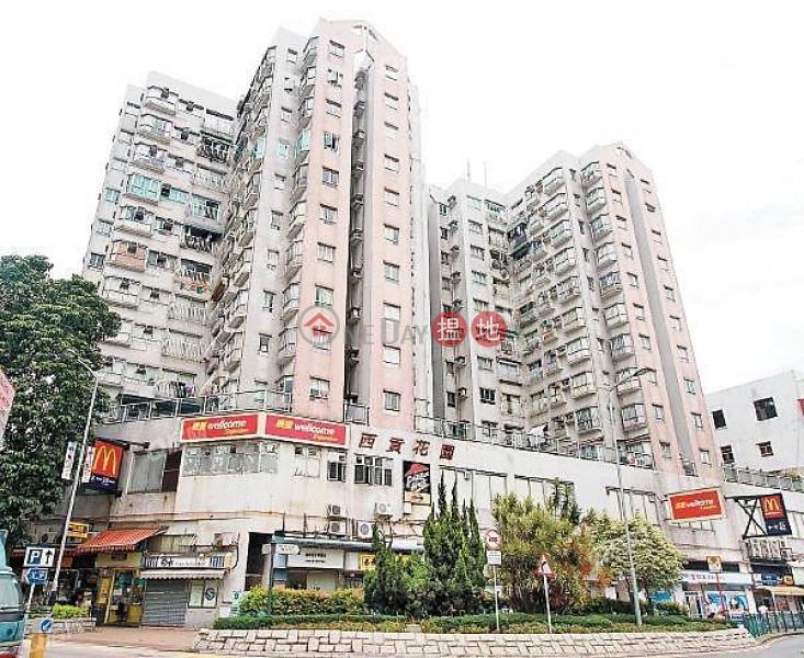 香港搵樓|租樓|二手盤|買樓| 搵地 | 住宅-出售樓盤|名牌發展商,即買即住,市場罕有,換樓首選《西貢花園 2座買賣盤》