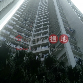 South Horizons Phase 2, Yee Fung Court Block 11|怡半島2期怡豐閣(11座)