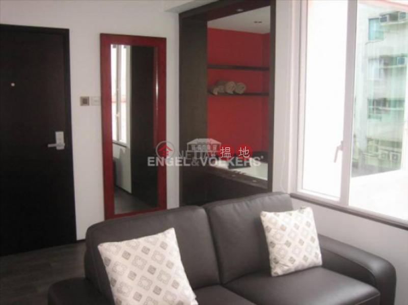 Sunrise House | Please Select, Residential, Sales Listings HK$ 10.5M