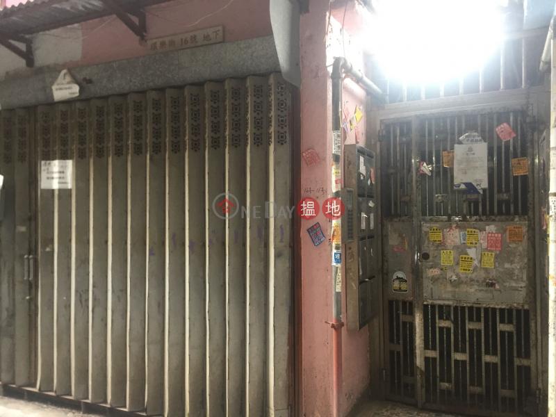 16 Wan Lok Street (16 Wan Lok Street) Hung Hom 搵地(OneDay)(1)