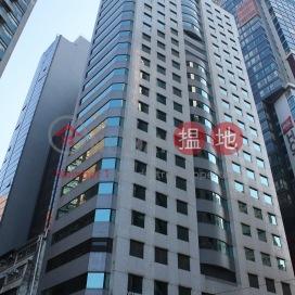 Shun Kwong Commercial Building|信光商業大廈
