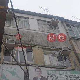 San Hong Street 12|新康街12號